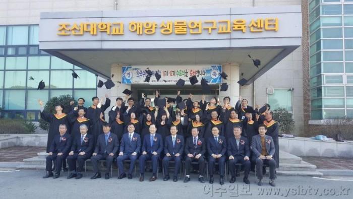 한국수산벤처대학 수료식.jpg