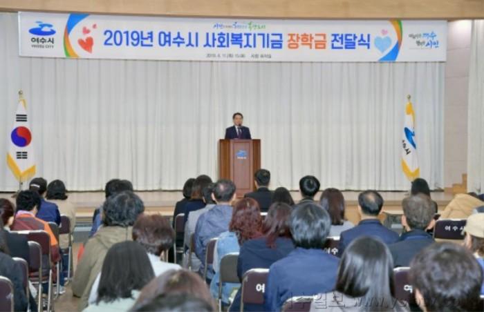 3. 사회복지기금 장학금 전달식.jpg
