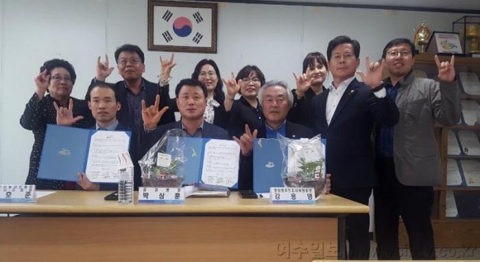 6. 중앙동 농아인협회협약.jpg