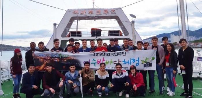 5. 여수시, 외국인주민 한국문화체험 진행.jpg