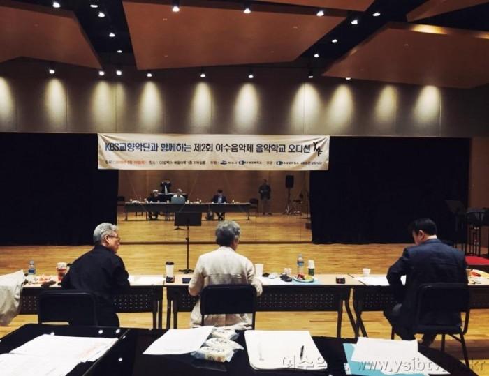 1. '제3회 여수음악제' 성공 예감…예년 대비 지원자 23.6%↑.jpg