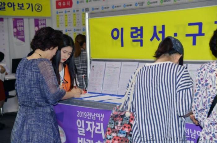 전남여성일자리박람회 (1).JPG