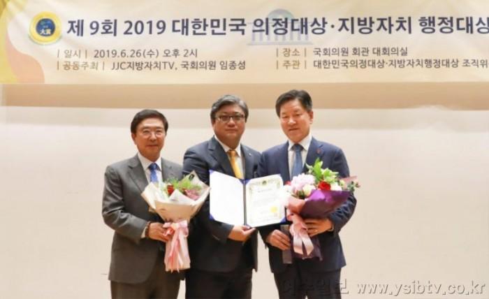사본 -2019 대한민국 의정대상을 수상한 주승용 국회부의장.jpg