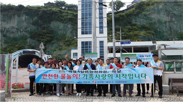[포맷변환]한국동서발전오동도캠페인.jpg