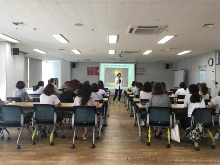 7월 여수 학부모 아카데미…김혜경 작가 존중성교육.png