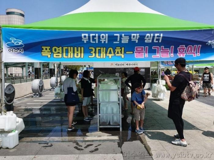 이순신광장 '얼음탑쉼터' 더위야 가라~.jpg