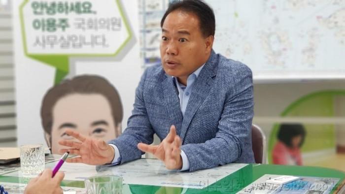 25일여수일보와의인터뷰사진.jpg