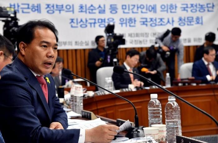 사본 -국정농단 최순실 청문회3(조윤선장관 질의).jpg