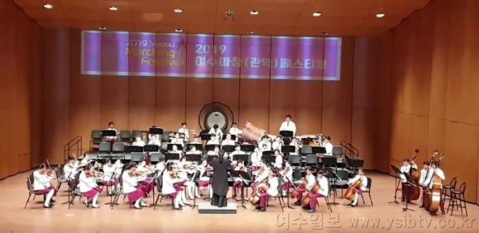 관기 초록별오케스트라, '2019 여수마칭 페스티벌'에서 멋진 공연~.jpg