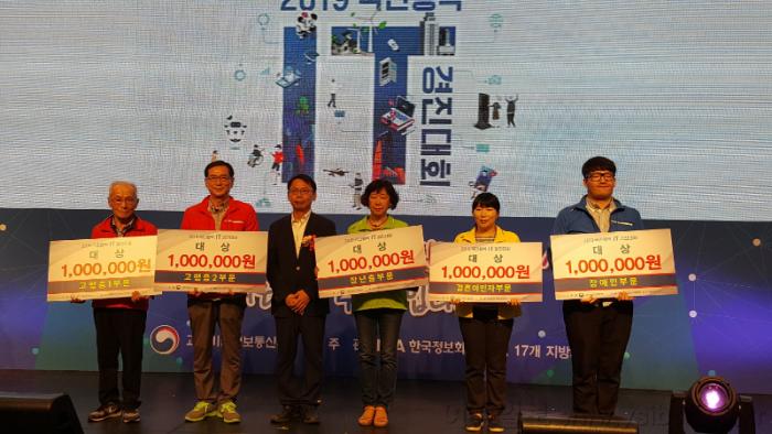 여수시, 과학기술정보통신부 IT경진대회 '대상'.png
