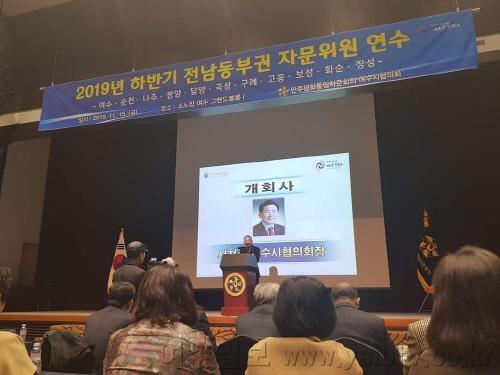 [크기변환]민주평화통일자문회의 여수시협의회 '제19기 전남동부권 자문위원 연수' 개최 2.jpg