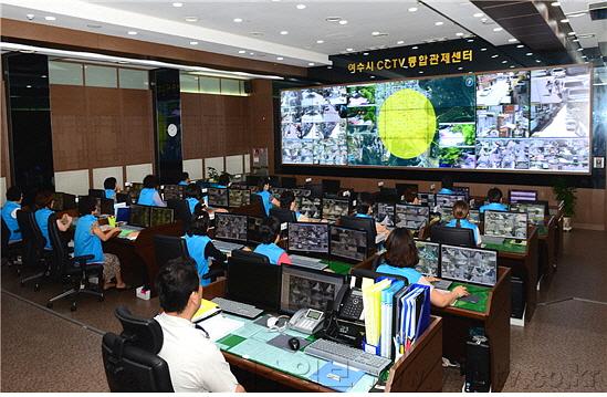 여수시 CCTV통합관제센터, 절도용의자 신속한 검거 역할.png