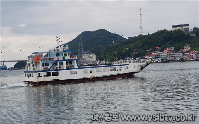 여수_함구미 항로 운항 여객선(한려페리9호).jpg
