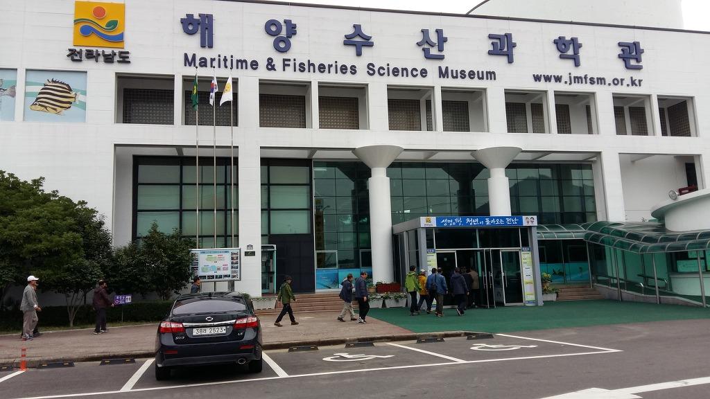섬진강어류생태관, 남도한바퀴 연계 인기몰이