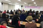 여수시, 2019년 시민 외국어 교육 개강