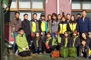 ECO-PLUS21 어린이환경지킴이 학부모들 직접 재배한 고추 전달