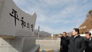 주승용 국회부의장, 남북 협력을 통한 '물-에너지 Trade' 제안