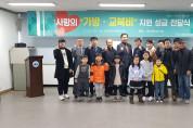 여수항도선사회, 한려동 '사랑의 가방‧교복비' 지원
