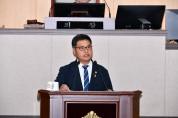 """주종섭 의원 """"여수산단 현안 해결 위한 여수시 적극적 행정 필요"""""""