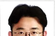 '부정맥 바로알자'…여수시 시민건강강좌 16일 개최
