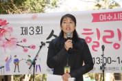 무장애 나눔 '제3회 숲속 힐링 음악회'