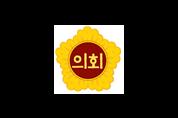 전라남도의회,'청소년정책토론회' 개최