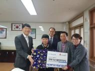 여수시 여천동지역사회보장협의체, 장애아동‧청소년에 선물 전달
