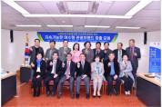 여수시의회, '여수형 관광브랜드' 창출 포럼 개최