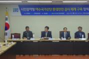 민주당 여수산단 유해물질특위 정책토론회 시민참여형 환경안전 감시 체계 구축 절대 '공감'
