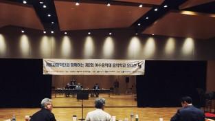 '제3회 여수음악제' 성공 예감…예년 대비 지원자 23.6%↑