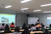 여수 학부모 아카데미 개최…'인공지능 시대, 아이의 미래'