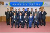 여수시-국회의원 감담회…'지역발전 한 마음 한뜻'