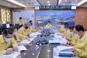 여수시, 제14호 태풍 '찬투' 대비 상황판단회의 개최