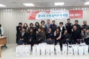 여수시, 국동지역사회보장협의체 '꿈나무 소원들어주기'