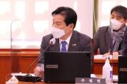 """주철현 의원 """"해수부, 종합적인 '해양관광 활성화' 정책 마련해야"""""""