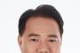 여수산단 오염배출 조작 대기업 대표 국회 국정감사 증인으로 채택