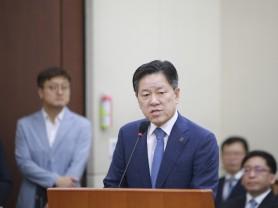 주승용 국회부의장, 여순사건특별법안 행정안전위원회 전체회의 상정