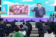 '남도음식문화큰잔치' 여수세계박람회장에서 화려한 막 올라