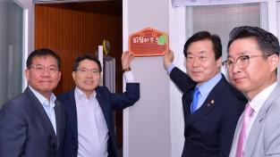 여수시, 민관 협력으로 '희망하우스 12호' 탄생