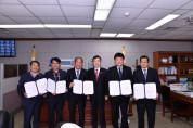 여수시의회, 2018회계연도 결산검사위원 위촉