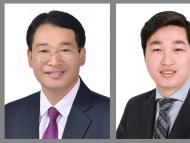 여수시의회, '부모 빚 대물림 방지 지원 조례' 제정