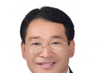 여수시의회, 예결특위 구성 완료…위원장 문갑태 의원