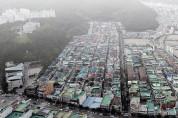 여수시, '도시재생 통합설명회' 개최