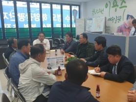 이용주의원 , 「만흥지구 택지개발」반대