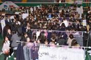 여수시, '희망날개 교복나눔 한마당' 행사 열려
