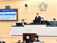 '후쿠시마 원전 오염수 해양방류 철회하라'…여수시의회 결의