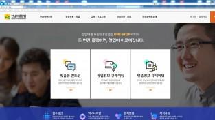 창업지원 종합플랫폼 '전남으뜸창업' 호응