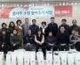 여수시 국동지역사회보장협의체 '꿈나무 소원들어주기' 사업