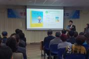 여수시, 여천동주민자치위원회 '주민자치 포럼' 개최
