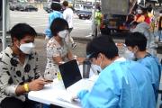 여수외국인근로자문화센터, 돌산 외국인선원 건강검진 및 무료진료